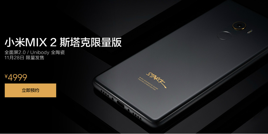 Xiaomi Mi Mix 2 Starck Edition Launched, Priced At 4699 Yuan