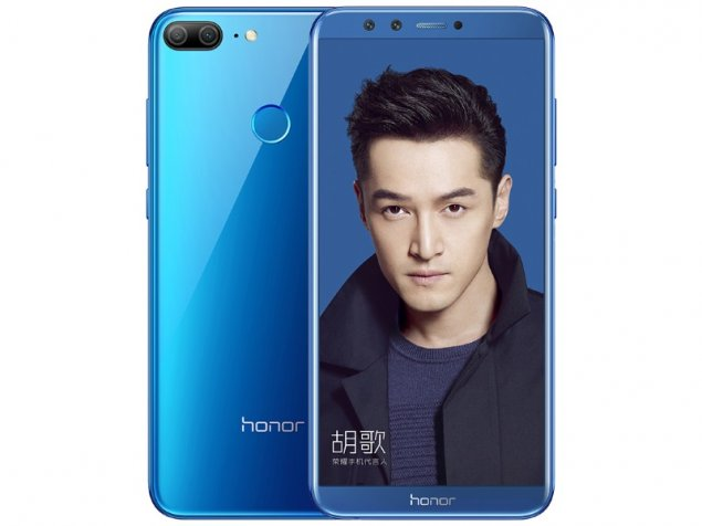 Huawei launched an affordable Honor 9, called the Honor 9 Lite
