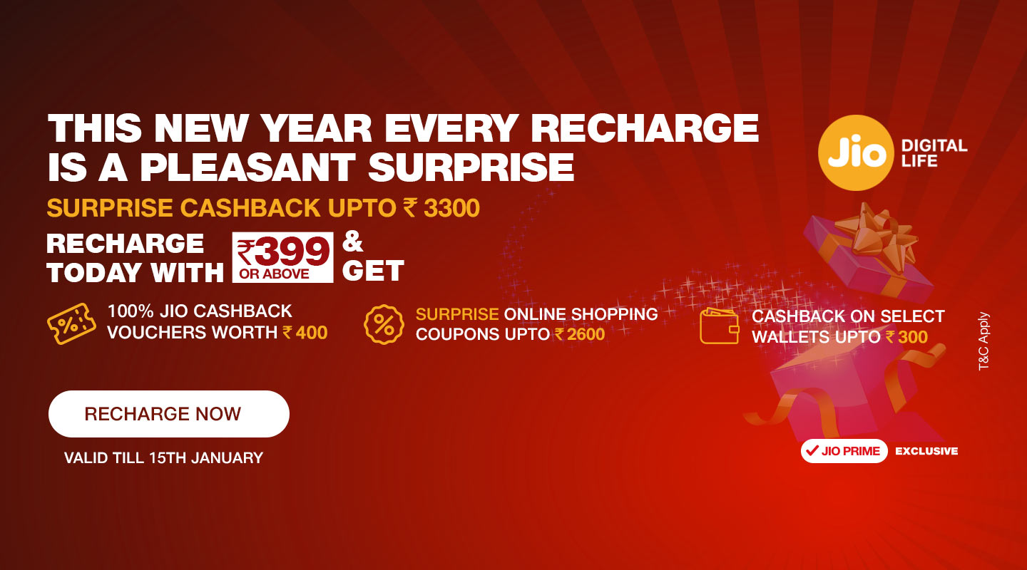 Jio Happy New Year 2018 Plan