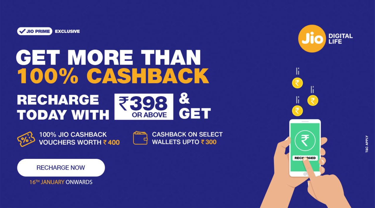 jio, jio cashback offer, jio more than cashback offer, reliance jio, reliance jio more than cashback offer, jio cashback offer today paytm, jio recharge offer, jio 398, reliance jio 398